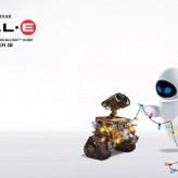 最佳影片:《机器人总动员》