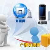 个股推荐:金亚科技(300028)