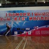 体育舞蹈赛事将取消审批
